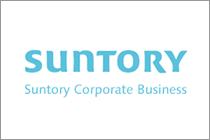 サントリーコーポレートビジネス株式会社